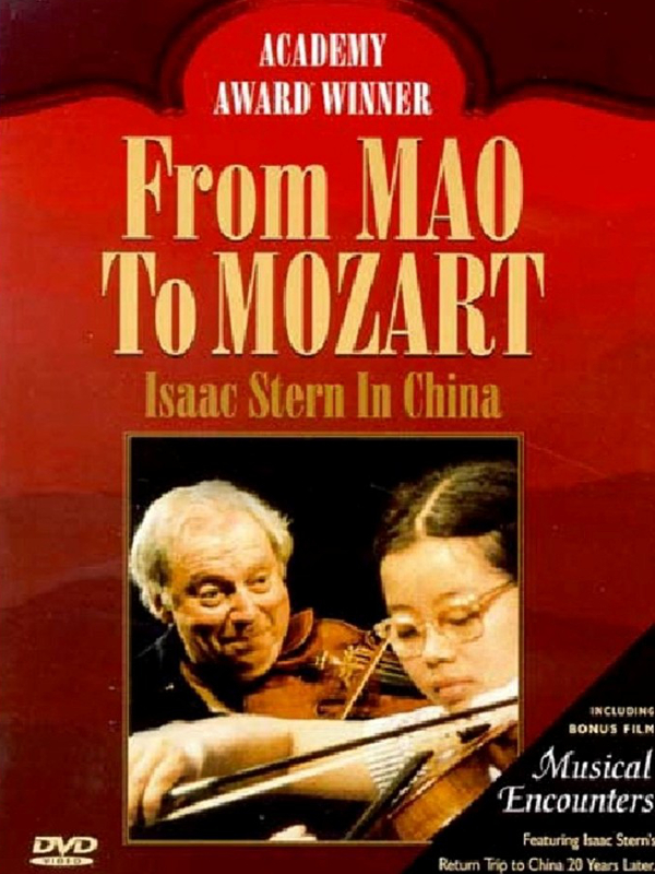 Celebrating Isaac Stern with his son David and FROM MAO TO MOZART