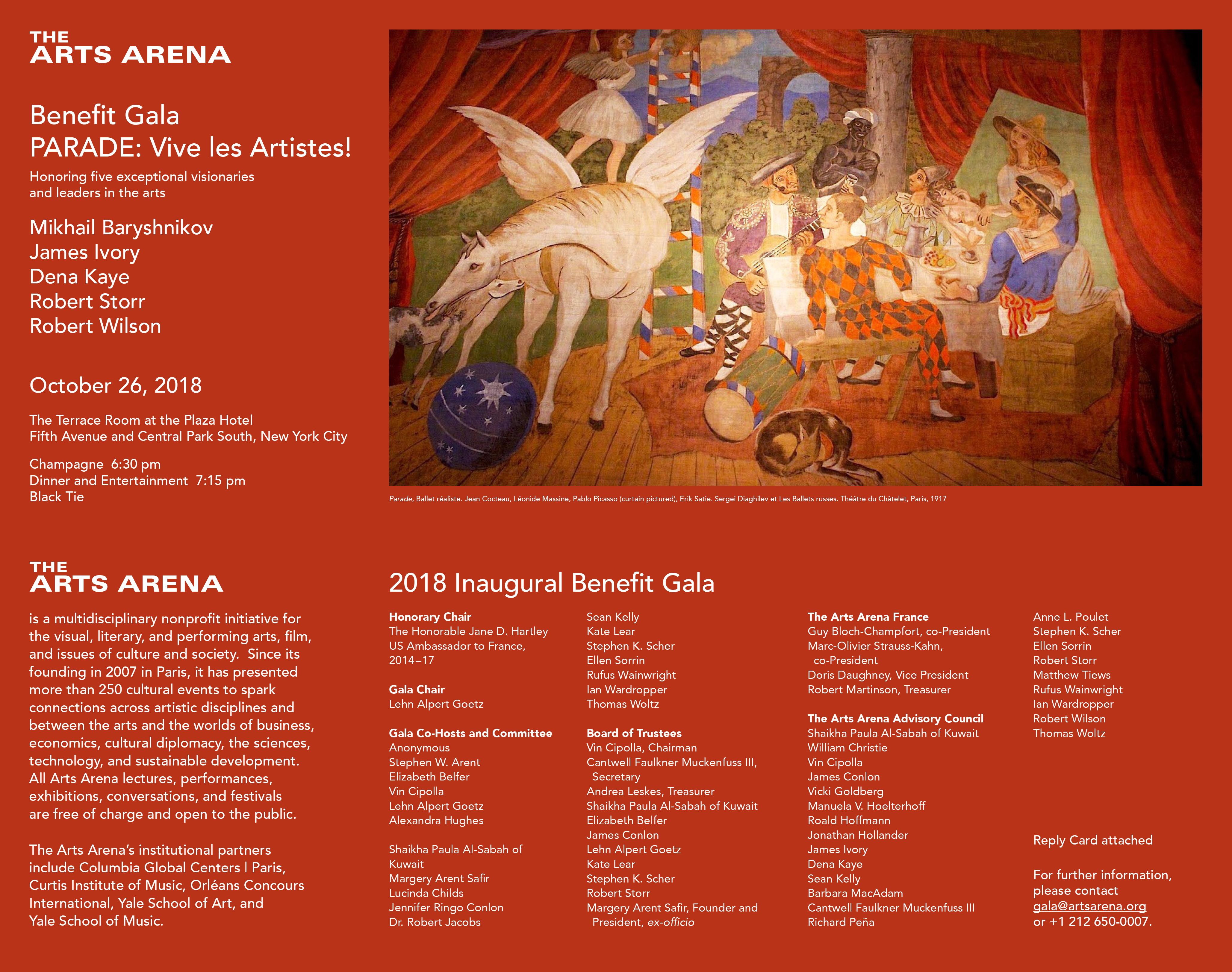 The Arts Arena Benefit Gala
